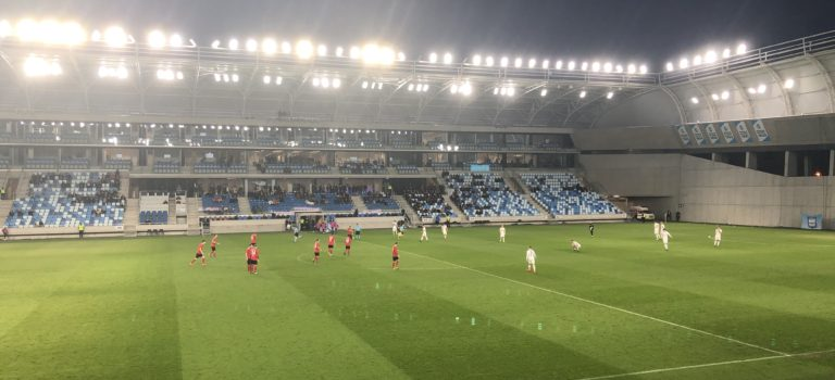 Hidegkuti Nándor Stadion (Ungarn)
